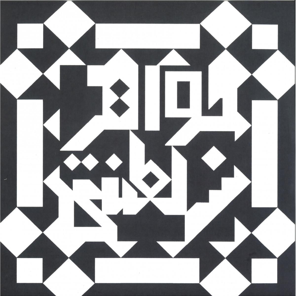 Sepehr - Crown Jewel EP / Shaytoon Records SHAY001 - Vinyl
