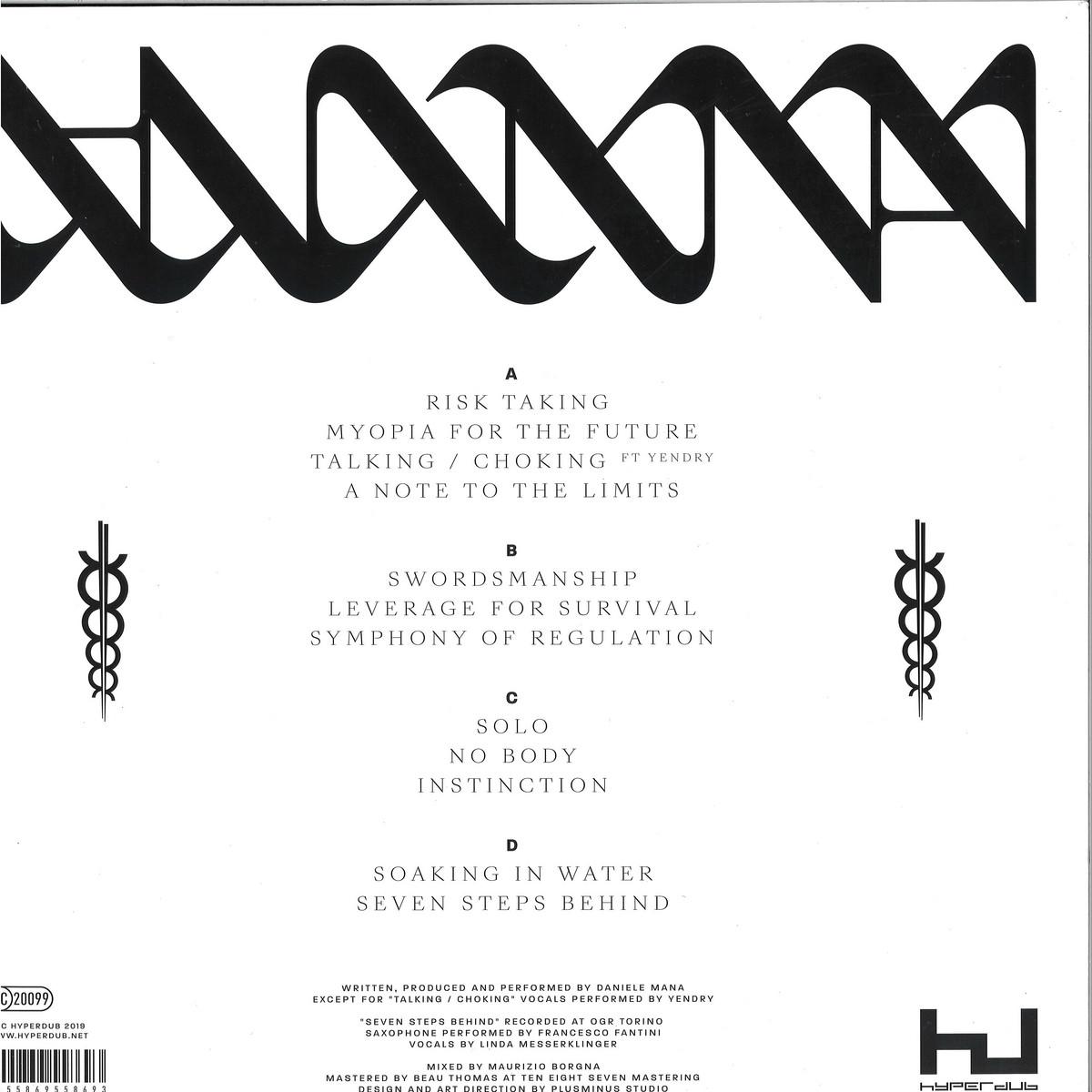 deejay de - HYPER DUB