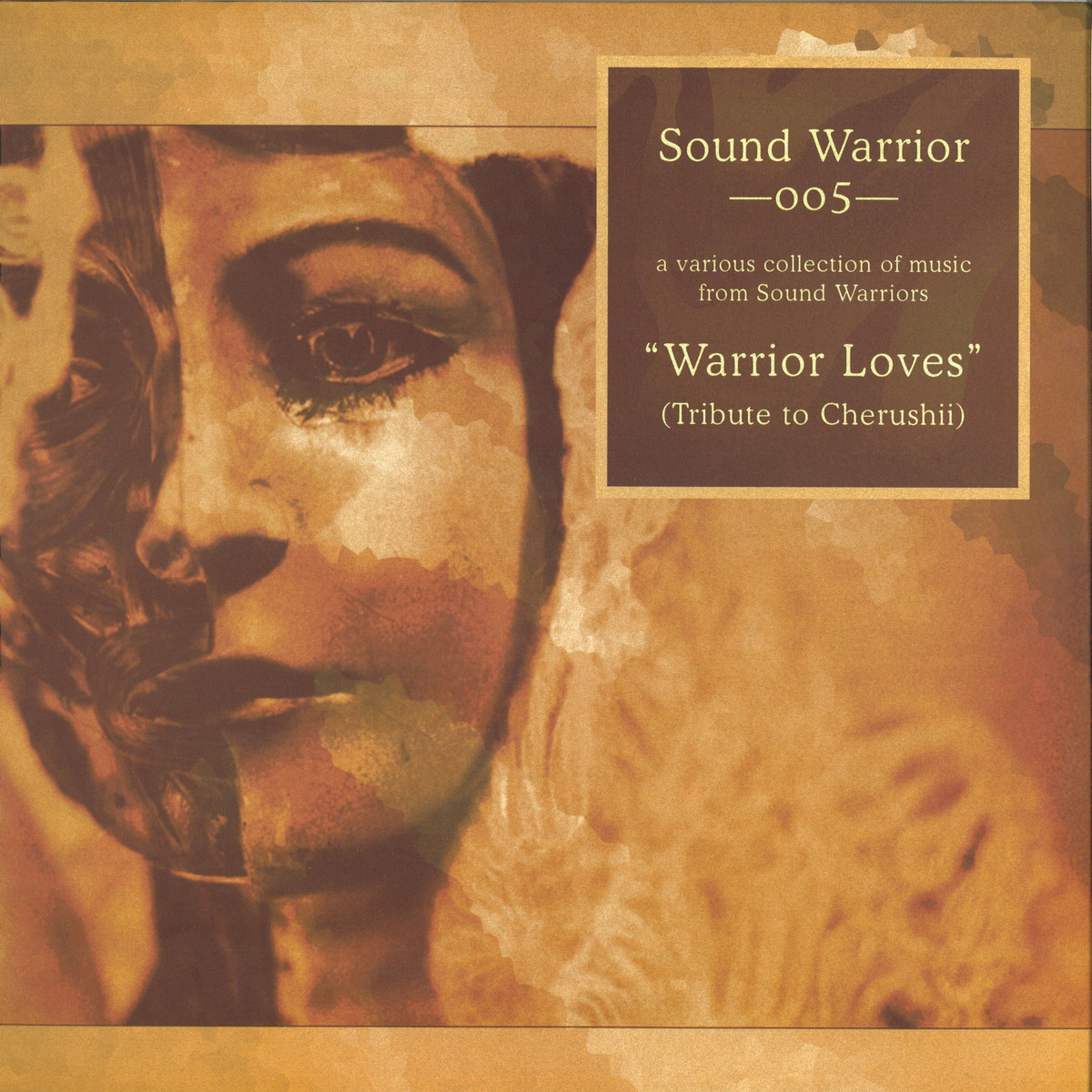 Various - Warrior Loves 005 (Sound Warrior US)