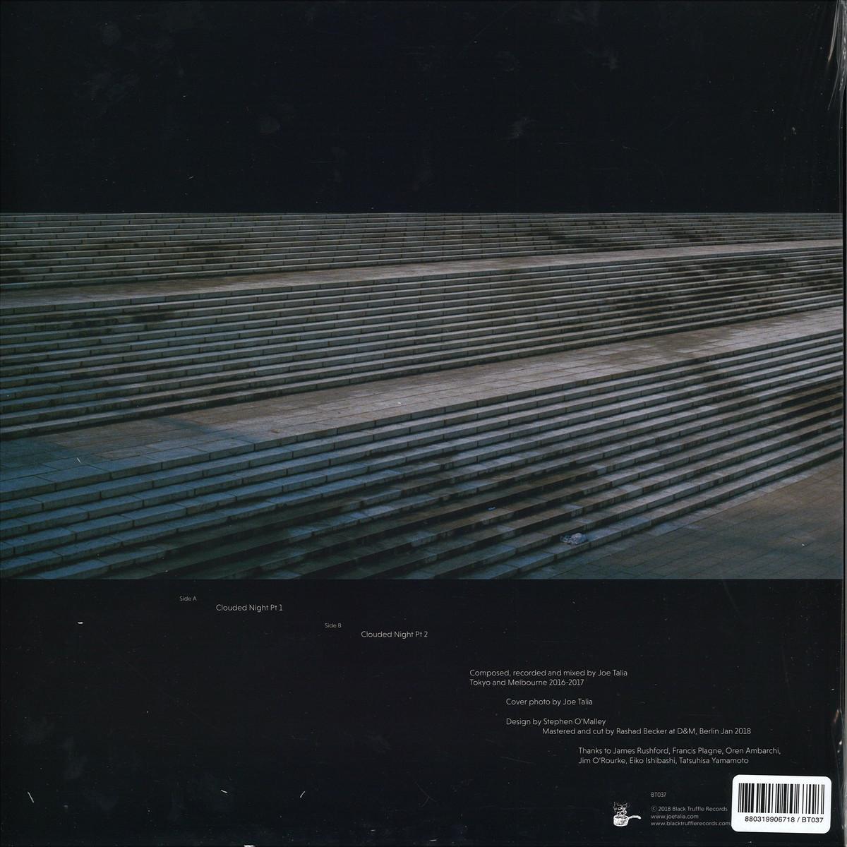 deejay de - BLACK TRUFFLE