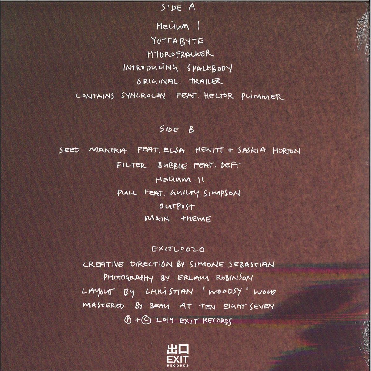deejay de - Exit Records