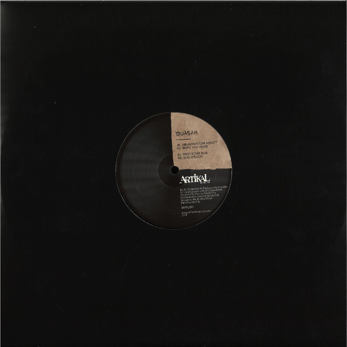 deejay de - Artikal Music UK