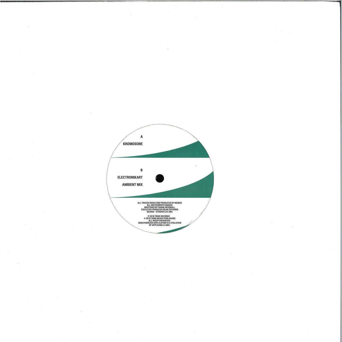 deejay de - TRIBE RECORDS