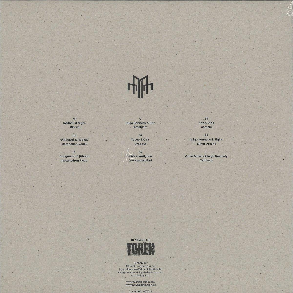 deejay de - Token Records