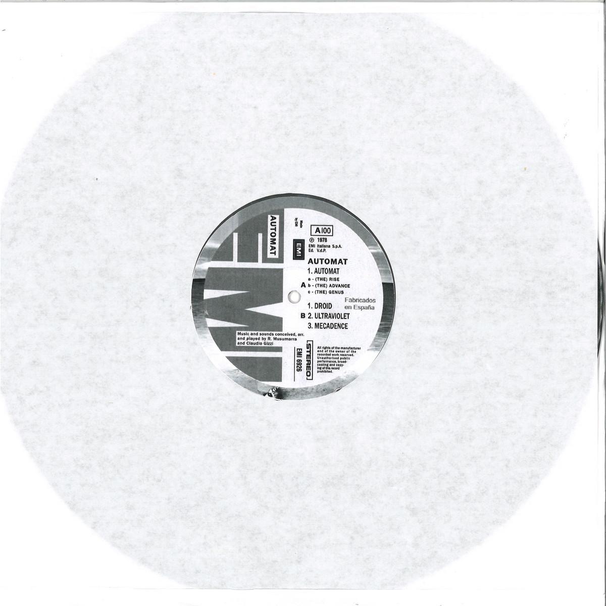 deejay de - not on label